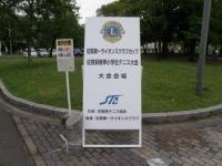クラブ看板.JPG