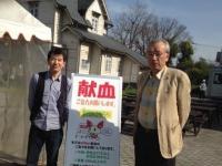 佐賀大学献血2.jpg